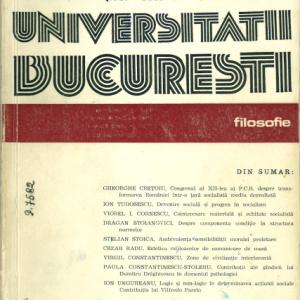 1970 - 1979